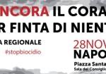 A Napoli l'assemblea regionale Cittadini e Associazioni contro il Biocidio #stopbiocidio